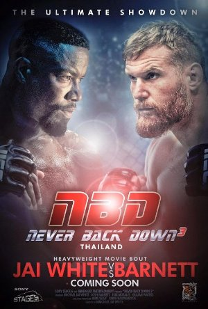 Never Back Down: No Surrender