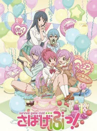 Sabagebu! Specials